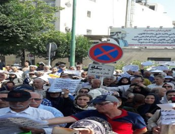 ifmat - Iranian pensioners and hospital employeed hold protests
