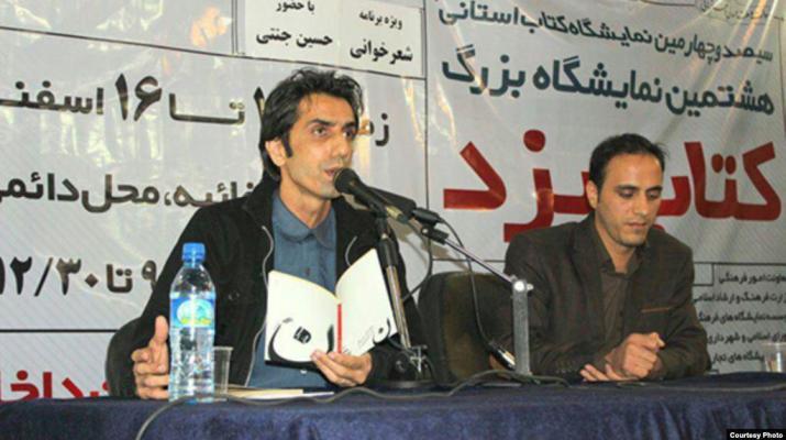 ifmat - Iranian poet in IRGC Custody