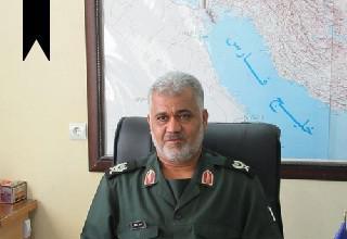 ifmat - Mansour Ravankar