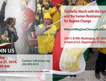 ifmat - March of Iranians in Washington against Regime should be supported