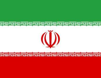 ifmat - New evidence emerges of corruption in oil and export markets in Iran