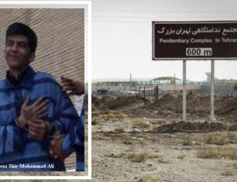 ifmat - Political prisoner killed by Iranian Regime operatives