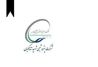 ifmat - Shahid Tondgoyan Petrochemical