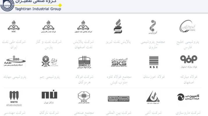 ifmat - Taghtiran industrial group customers