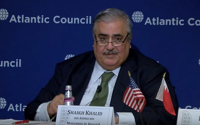 ifmat - Bahraini FM says Iranian support for Hamas is destroying Mideast peace