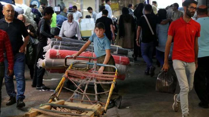 ifmat - Billions of dollars keep vanishing in Iran