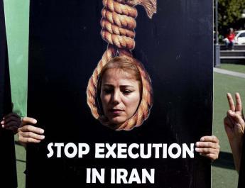 ifmat - Iran Regime hangs 93 women under Rouhani