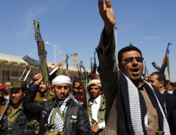 ifmat - Iran-backed Houthi rebels raise money for Hezbollah