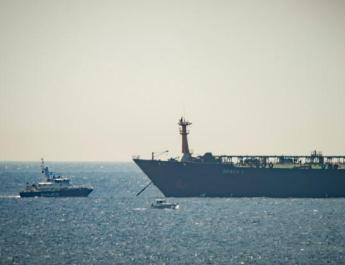 ifmat - Iran regime threatens to retaliate to UK over seized tanker