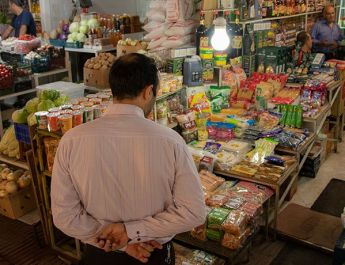 ifmat - Iranian Regime purchasing power plummets as the cost of living rises by 50 percent