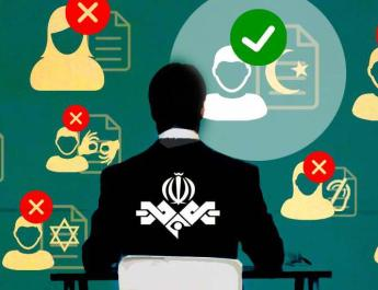ifmat - Iranian State Broadcaster discriminates against Women and non-muslims