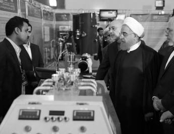 ifmat - Iranian regime must stop violating the nuclear deal says Britain