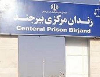 ifmat - Man hanged at Birjand prison in Iran