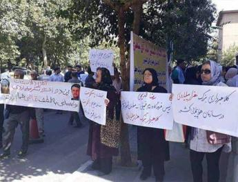 ifmat - New anti-regime protests across Iran