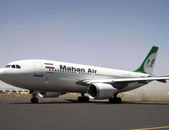 ifmat - Treasury - Iranian Airlines support of destabilizing activity