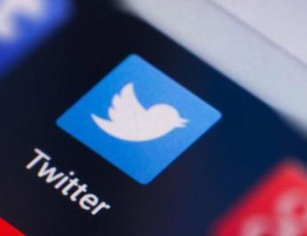 ifmat - Twitter suspends accounts of Iranian news agencies
