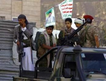 ifmat - Yemen rebels welcome UAE visit to Iran