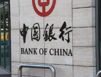 ifmat - Bank of China accused of terrorism finance with Iran and Hamas