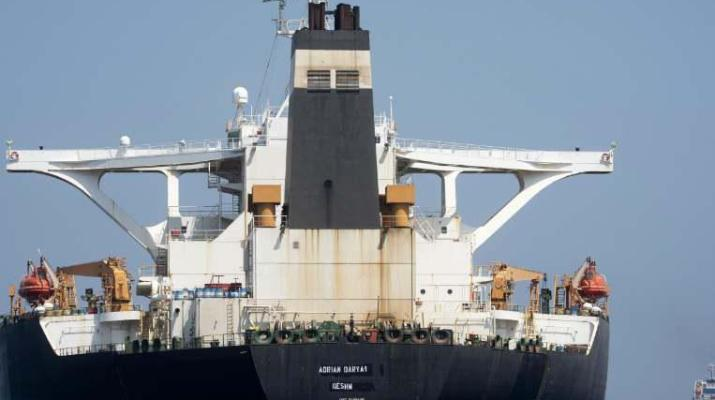 ifmat - Destination remains obscure for Iran oil tanker