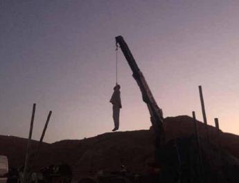ifmat - Hamid Reza Derakhshandeh hanged in public in Kazerun