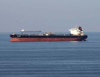 ifmat - Iran accused of interfering with commercial ships navigation system
