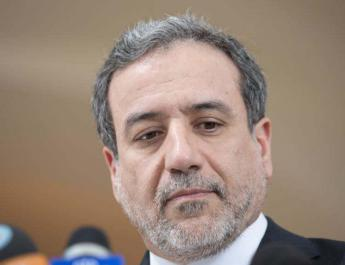 ifmat - Iran official says any US president would have pulled out of nuclear deal