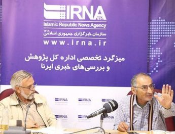 ifmat - Iran regime facing political dead end