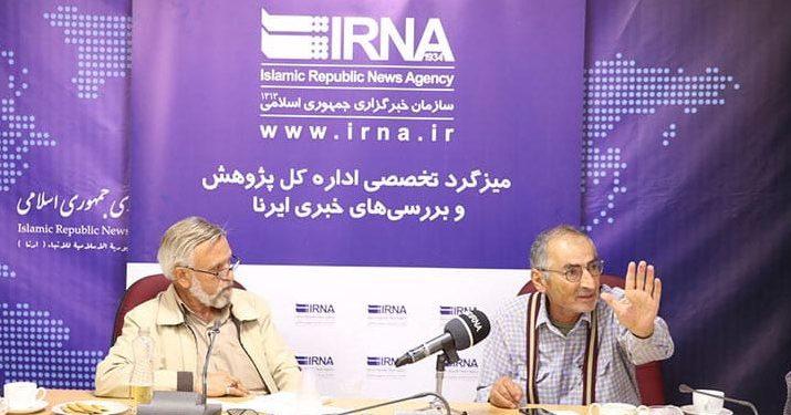 ifmat - Iran regime facing political dead end