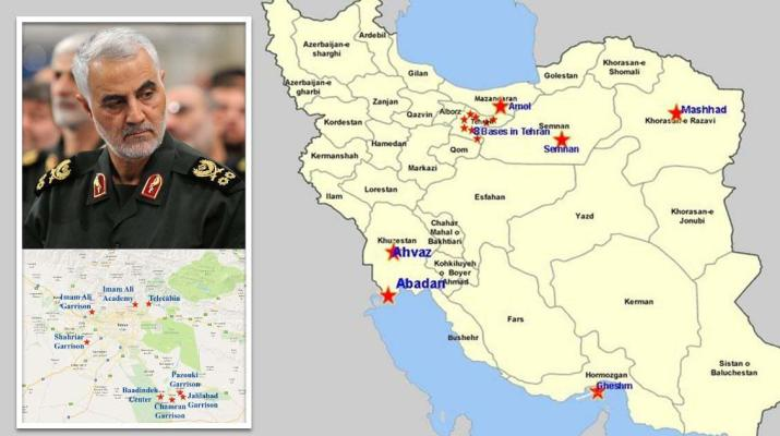 ifmat - Iran regime oversees terrorist training camps