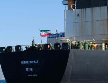 ifmat - Iran regime says oil aboard released tanker has been sold
