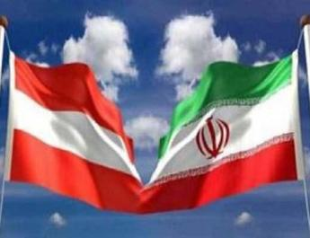 ifmat - Iran to dispatch trade delegation to Austria
