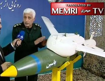 ifmat - Iran unveils locally made guided bombs designed to be launched from planes