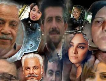 ifmat - Repression of civil society in Iran - August 2019