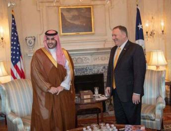 ifmat - Saudi Prince Khalid discusses Iran with Pompeo