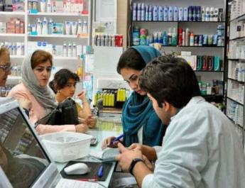 ifmat - The Islamic Regime is responsible for the medicine shortage in Iran