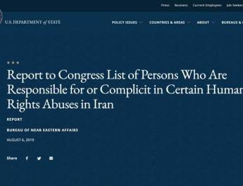 ifmat - US State department gives congress list of Iranian human rights abusers