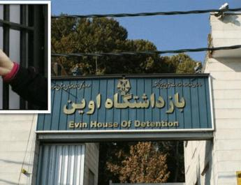 ifmat - Wife of Iranian political prisoner arrested for no reason