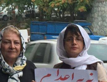 ifmat - Women activists in Iran ask Khamenei to step down