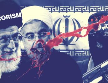 ifmat - ifmat - Iranian regime proxy terror army exposed
