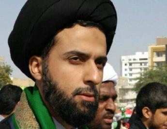 ifmat - A young cleric exposing corruption in Iran disappears
