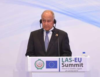 ifmat - Ahmed Aboul Gheit slams Iran interference in Atab states