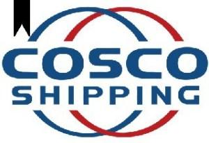 COSCO Shipping Seaman