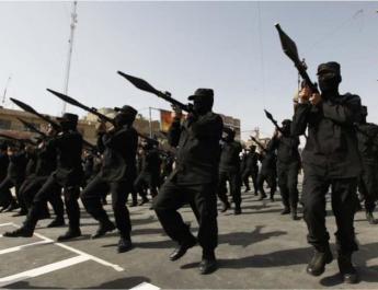 ifmat - Europe should be wary of aiding Iranian terror machine