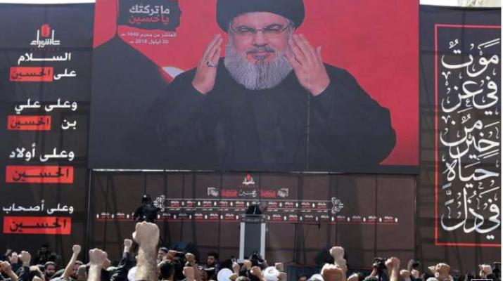 ifmat - Germany will not classify Iran ally Hezbollah as terrorist