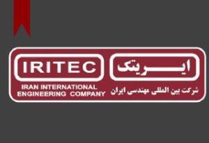 Iran International Engineering Company