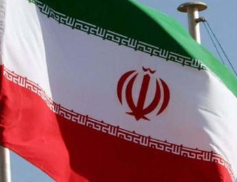 ifmat - Iran charges three detained Australians with spying