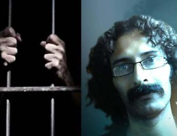 ifmat - Iran political prisoner denied medical leave