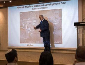 ifmat - Iran regime hid a nuclear weapons site