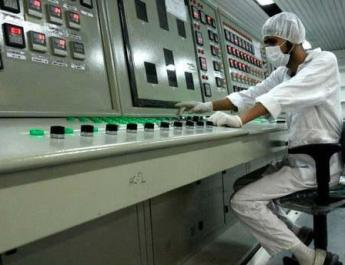 ifmat - Iran to announce new nuclear steps on Saturday