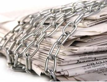 ifmat - Iranian government restricts press fredom